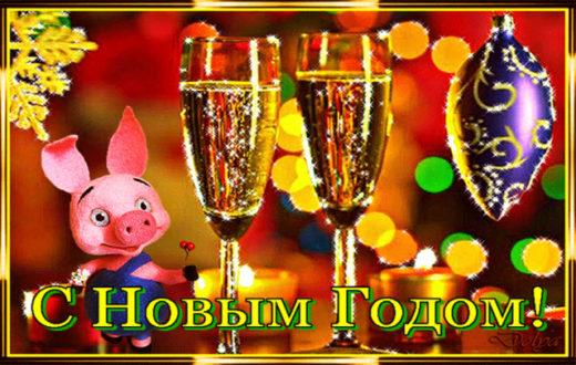 Картинка С Новым годом свиньи